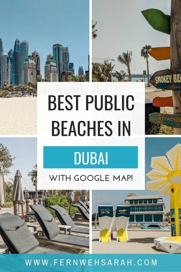Best beaches in Dubai - public and free #middleeastdestinations