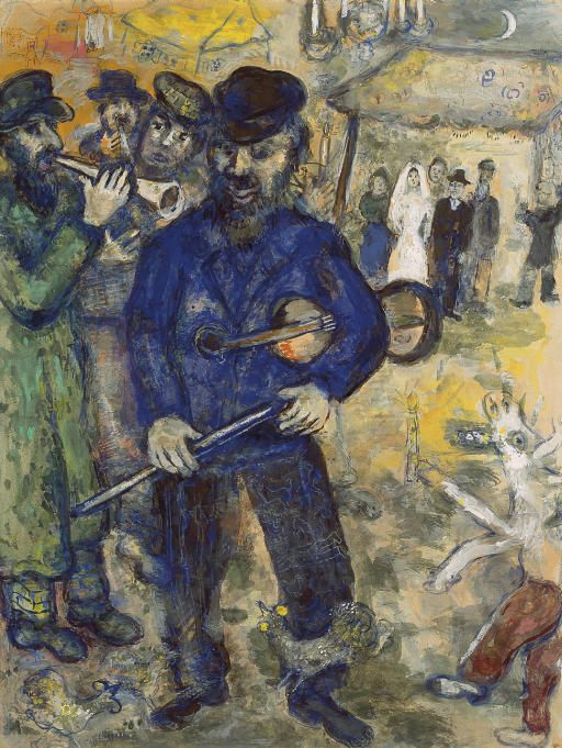 Marc Chagall (Russian-French, 1887-1985), Les musiciens du mariage, c. 1928. Gouache and watercolor on paper, 70.6 x 54 cm.