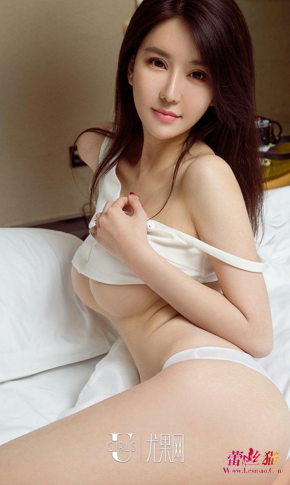 Ugirls  E7 88 B1 E5 B0 A4 E7 89 A Modo  E6 96 Bd E8 Af 97 4 Korean Beauty Asian Beauty