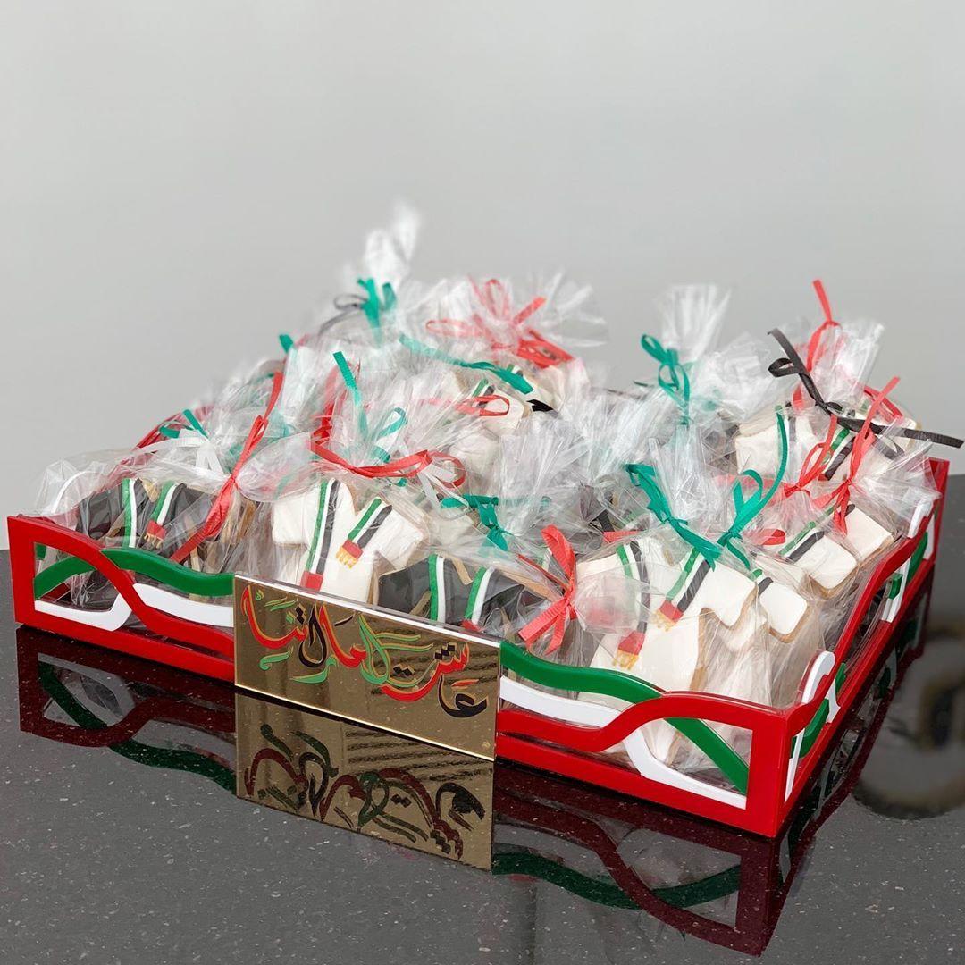 اليوم الوطني الإماراتي افكار للدوام توزيعات الدوام العيد الوطني الإماراتي توزيعات عيد الاتحاد Uae National Day Gifts Gifts National Day Gift Wrapping