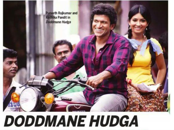 Actors Puneeth Rajkumar & Radhika Pandit go jolly ride! Yes