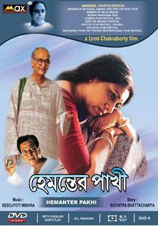 abohoman bengali movie torrent free download