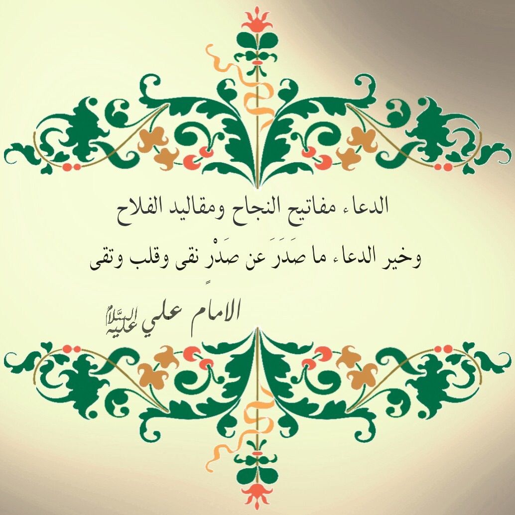الامام علي عليه السلام Home Decor Decals Art Decor