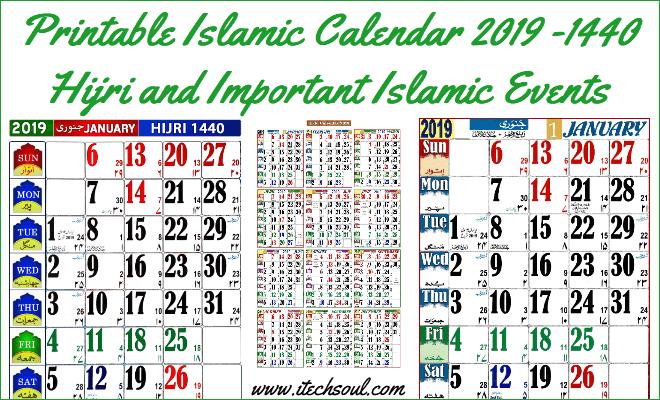 Hijri Calander 2019 Islamic Calendar Islamic Events Islam
