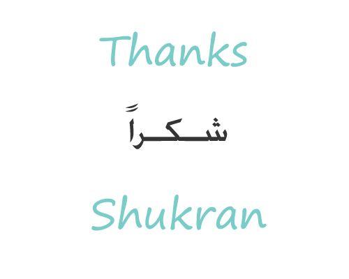 Arabic Thanks Learn Arabic Language Arabic Language Arabic To English Translation