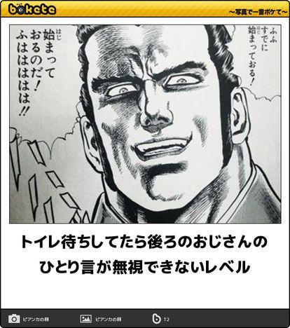 ボケて おしゃれまとめの人気アイデア pinterest takashi hayashi ボケ 写真で一言ボケて 面白い画像