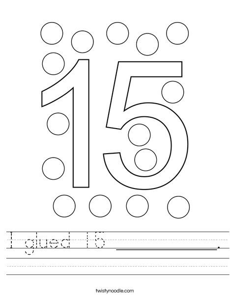I glued 15 __________ Worksheet - Twisty Noodle in 2020 ...