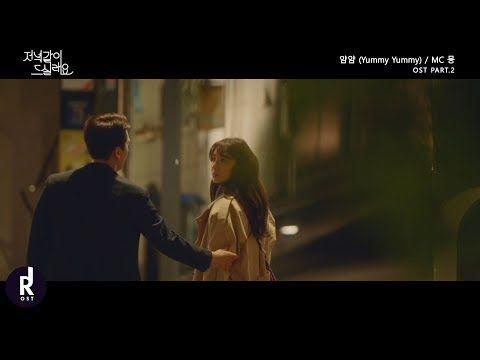 [MV] MC몽 - 얌얌 (Yummy Yummy)   Dinner Mate (저녁 같이 드실래요) OST PART 2   ซับไทย - YouTube