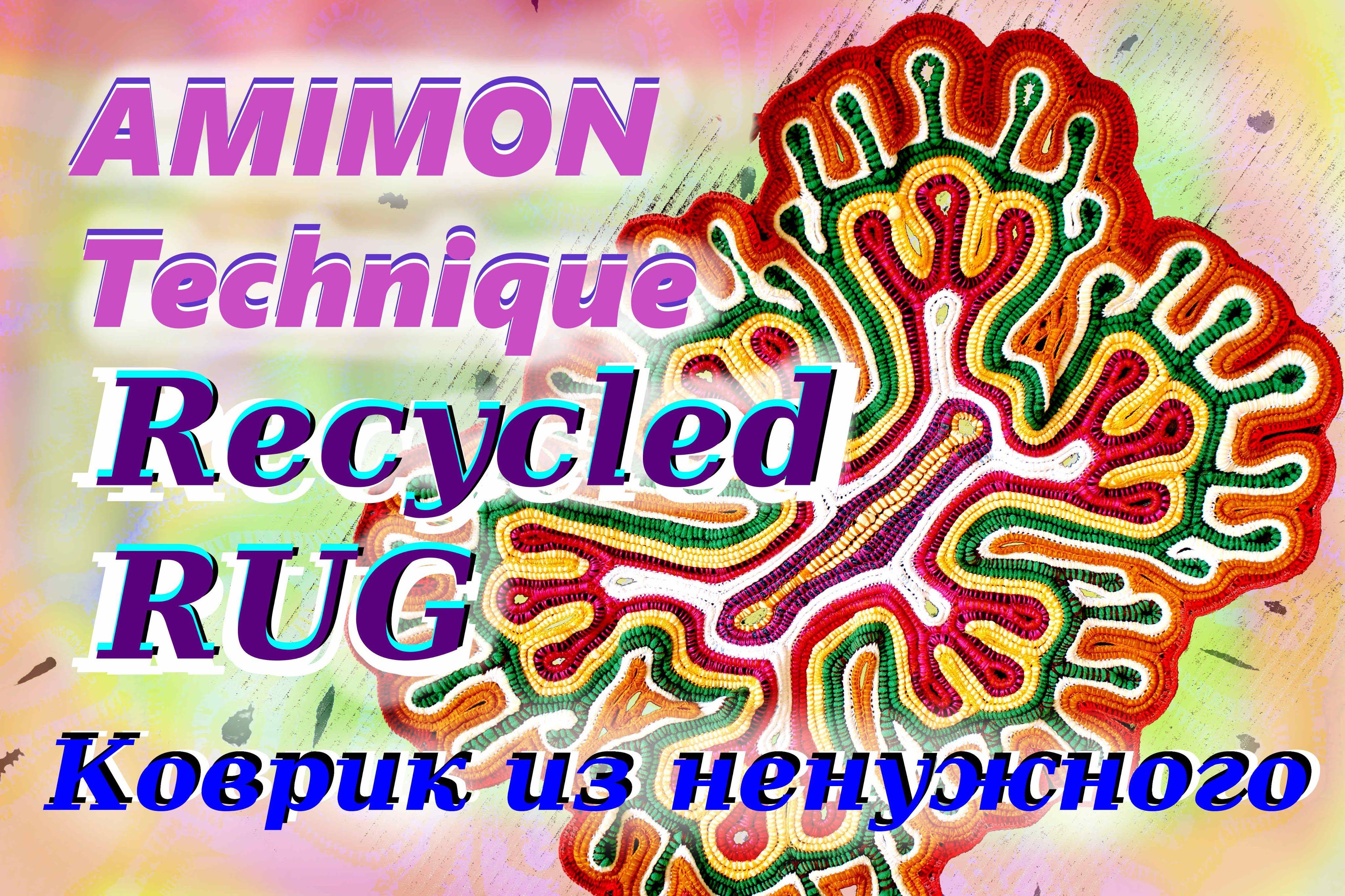 Amimon Technique rug from recycled  Вяжем красивый коврик из ненужной од...