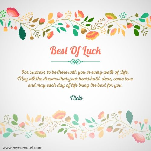 Pin by Charmi Hindocha on Arts Exam wishes, Best wishes for exam