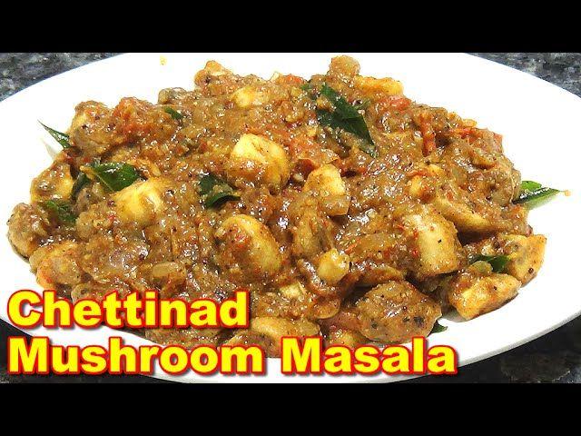Chettinad mushroom masala recipe in tamil chettinad mushroom masala recipe in tamil forumfinder Gallery