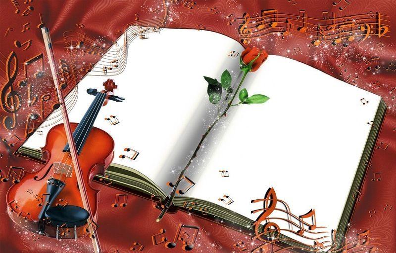 Смешной, рамки музыкальные открытки
