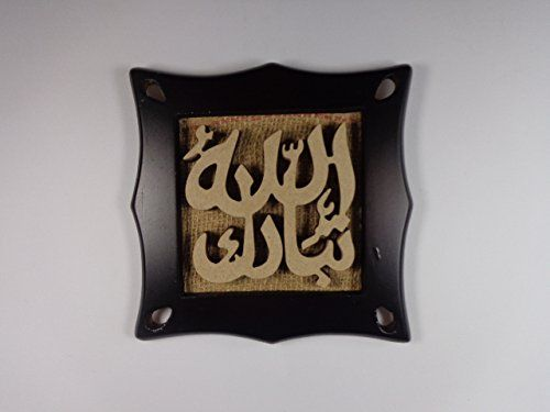 Wall Hanging Arabic Quran Muslim Islamic Allah Home Entrance Engraved Wood Decoration 6.5' Duaa 328 (Model -3) *** You can get additional details at the image link. (This is an affiliate link and I receive a commission for the sales)