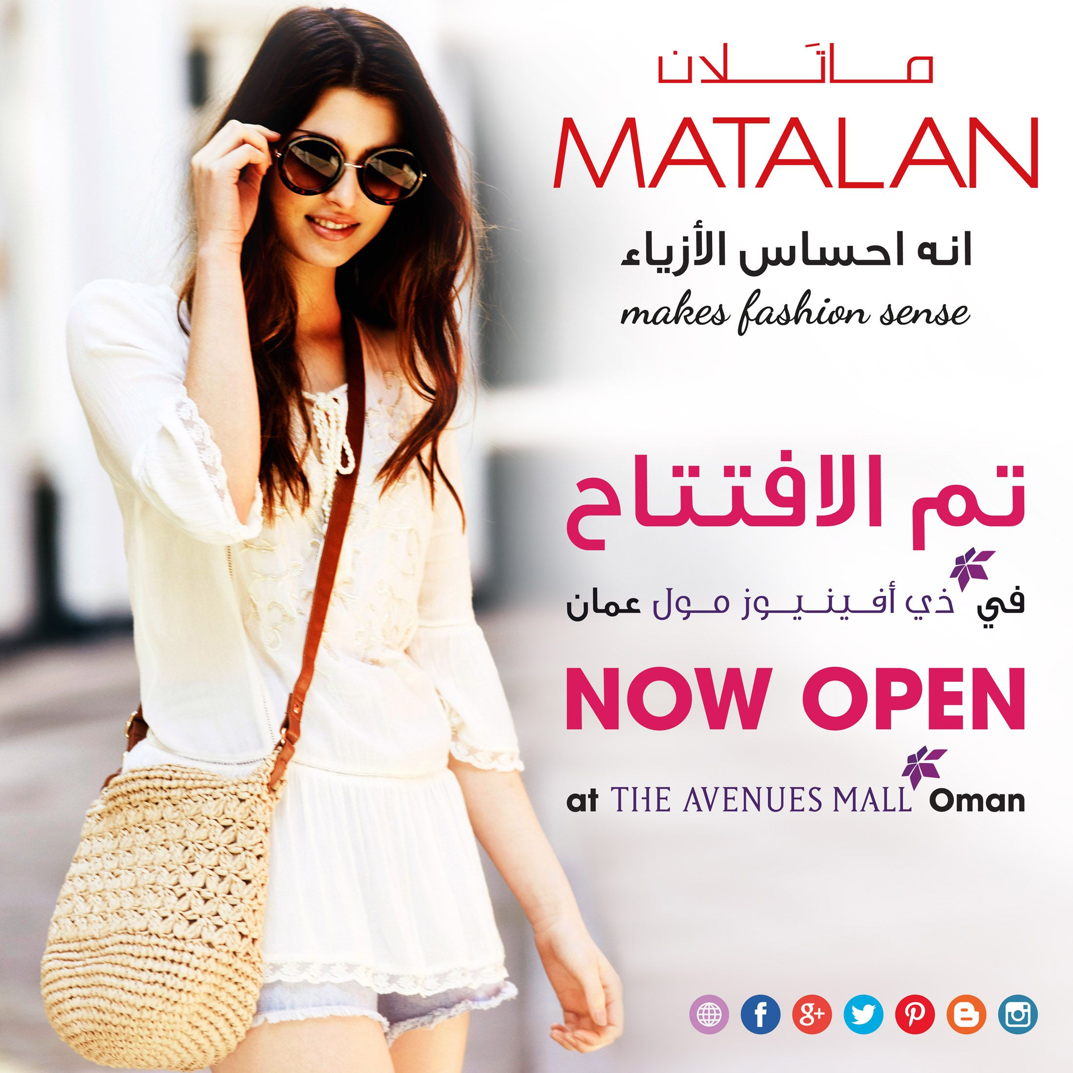 Matalan Now Open In The Avenues Mall Come Shop Now At Uk S No 1 Value Department Store Try Our Quality At Great Price That Ma Matalan Fashion Sense Fashion