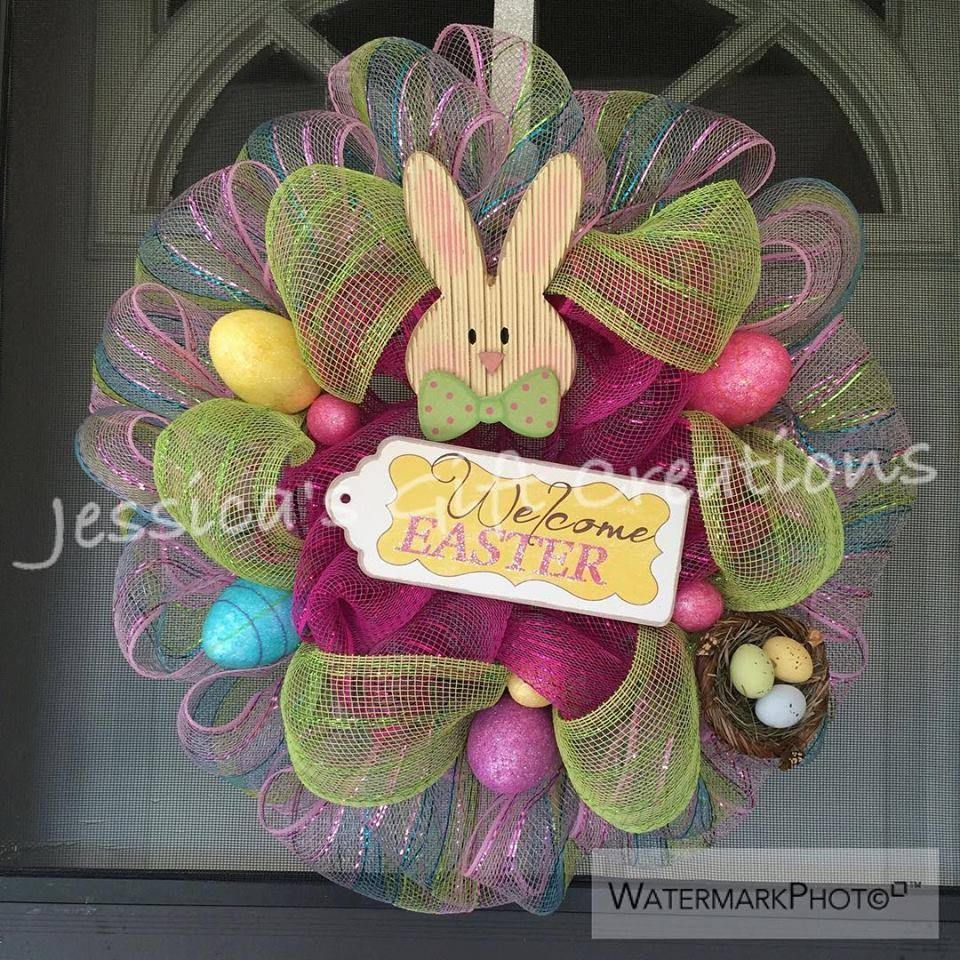 Ready To Ship Easter Mesh Wreath/Seasonal Wreath/Front Door Wreath/Holiday  Door
