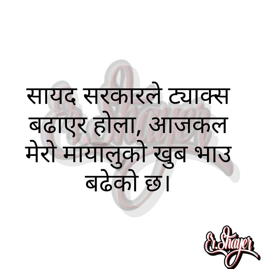 Pin By Liza Deula On Distance Love Quotes Life Quotes Nepali Love Quotes Distance Love Quotes