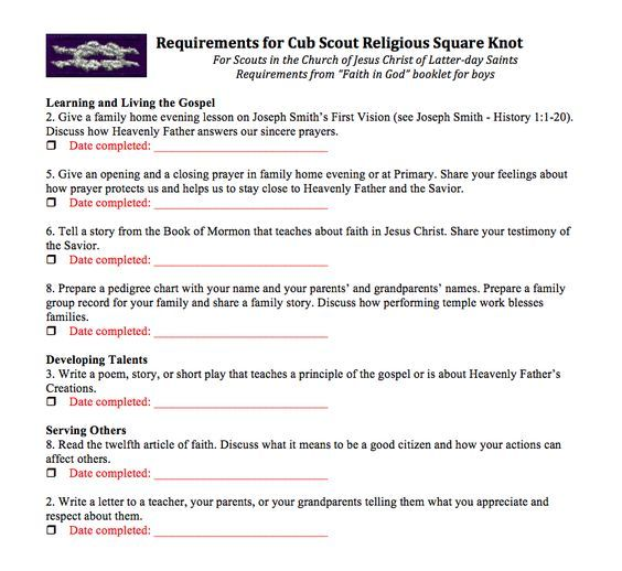 Jennifer Said Cub Scout LDS Faith in God Requirements LDS - letter of good faith