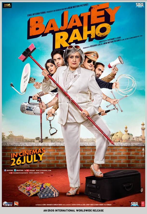Matru Ki Bijlee Ka Mandola full movie 720p hdgolkes