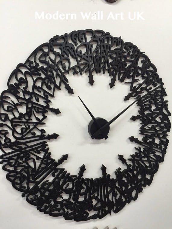 surah addhuha wall clock wood