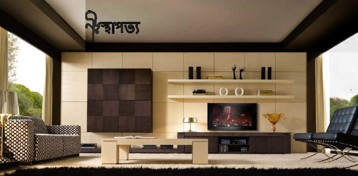 Design Your Drop Wall Art Deco Living Room Art Deco Interior Design Living Room Design Modern