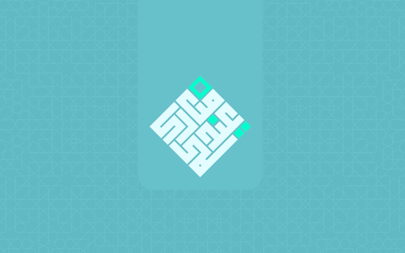 Eid Greeting Cards Free Package Pinterest Greeting Cards