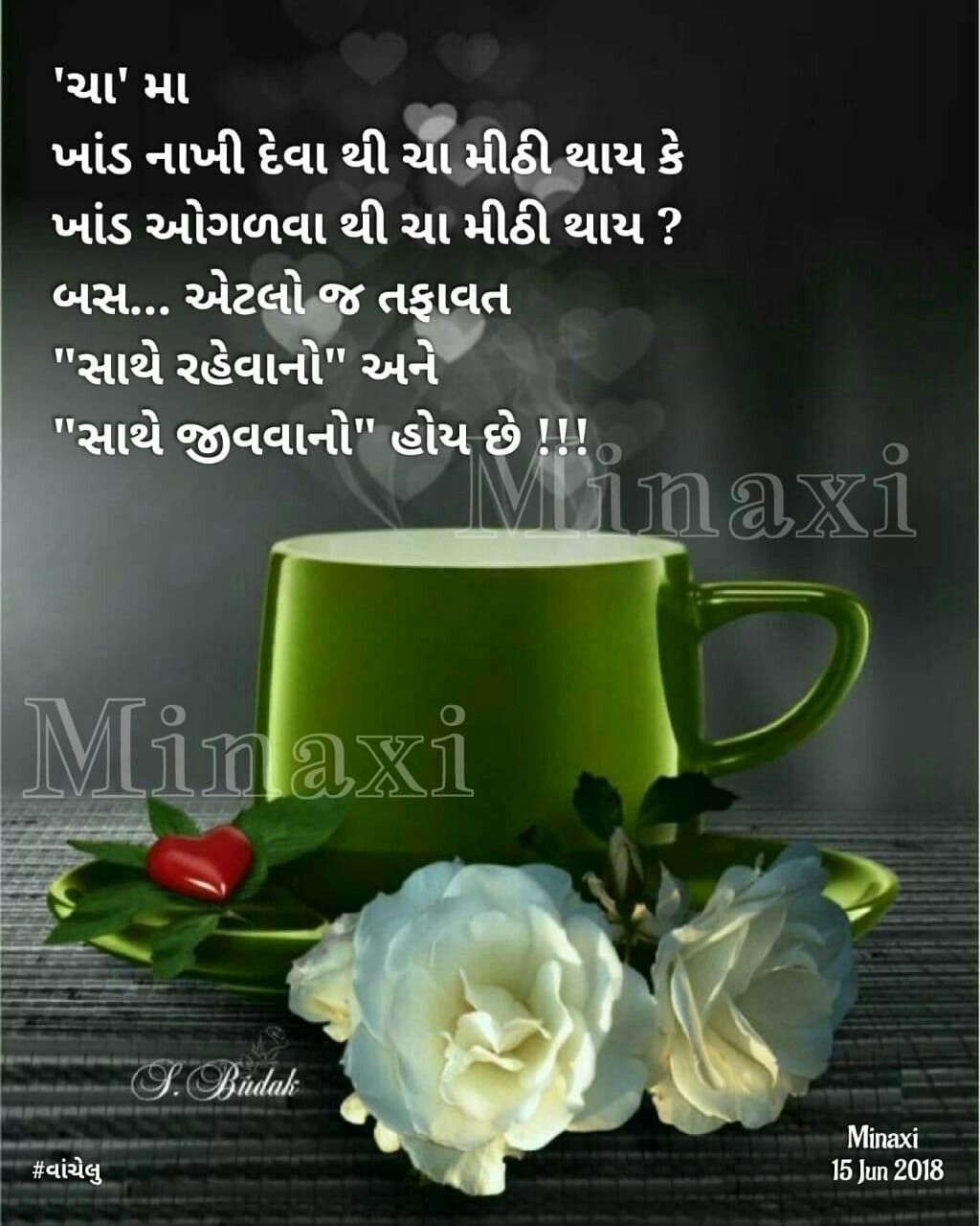 Pin by Narendra soni on Quotes | Gujarati quotes, Amazing quotes ...