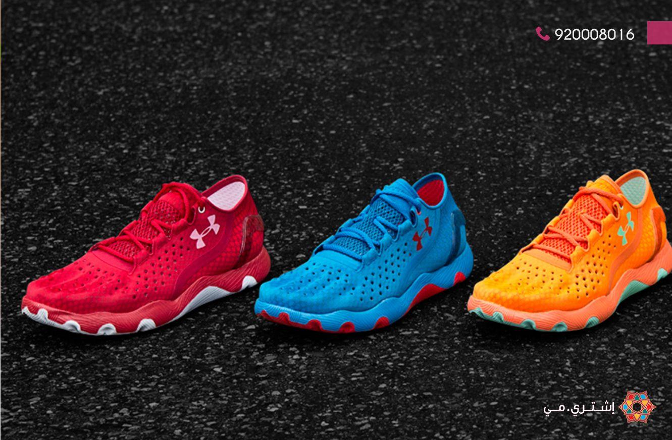 أحذية رياضية ذات شكل أنيق وبسيط وألوان رائعة من أفضل و أشهر الماركات الرياضية العالمية أندرأرمور سجل إيميلك الآن Running Shoe Reviews Running Shoes Shoes