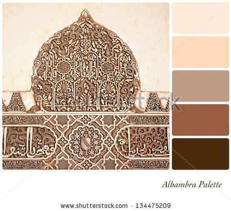 stock-photo-an-expample-of-the-intricate-wall-carvings-or-the-nasrid-palace-alhambra-in-a-colour-palette-with-134475209.jpg (450×411)
