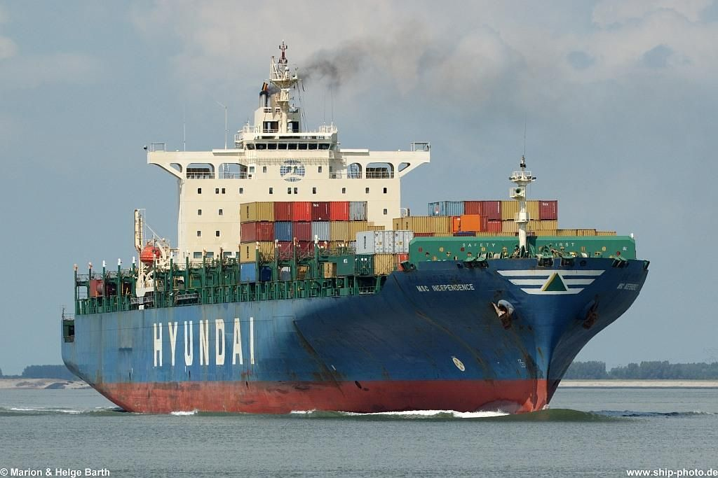 """Sometimes you need a closer look: A """"Hyundai-MSC"""" now known as MSC Samantha"""