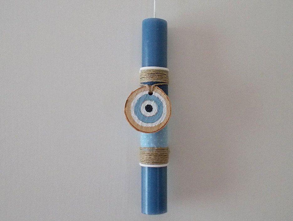 Blue evil eye candle blue evil eye godchild gift greek easter blue evil eye candle blue evil eye godchild gift greek easter candle negle Choice Image