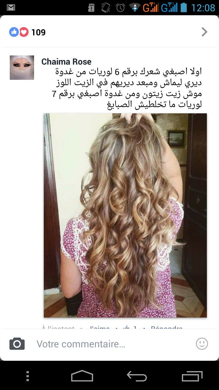 صبغة الشعر Hair Styles Hair Color Formulas Hair Beauty