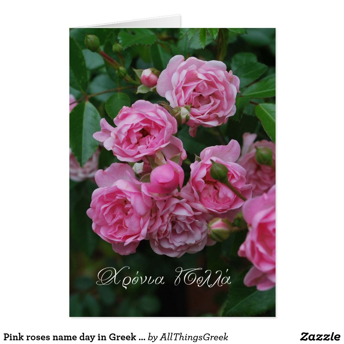 Pink roses name day in Greek Χρονια Πολλα. Card Pink