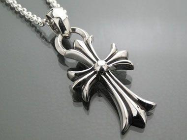 Chrome heartsch cross pendant wbalech chrome heartsch cross pendant wbalech mozeypictures Image collections