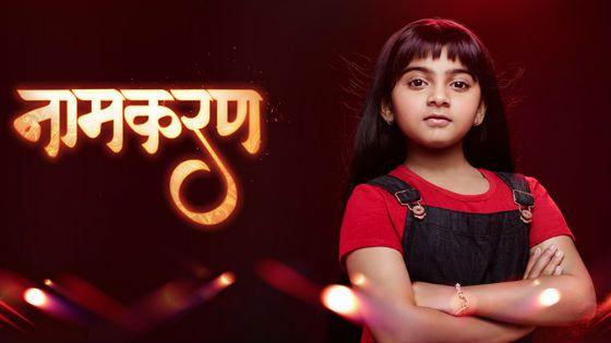 Naamkaran 11th October 2017 Full Episode 306 Online Watch Full