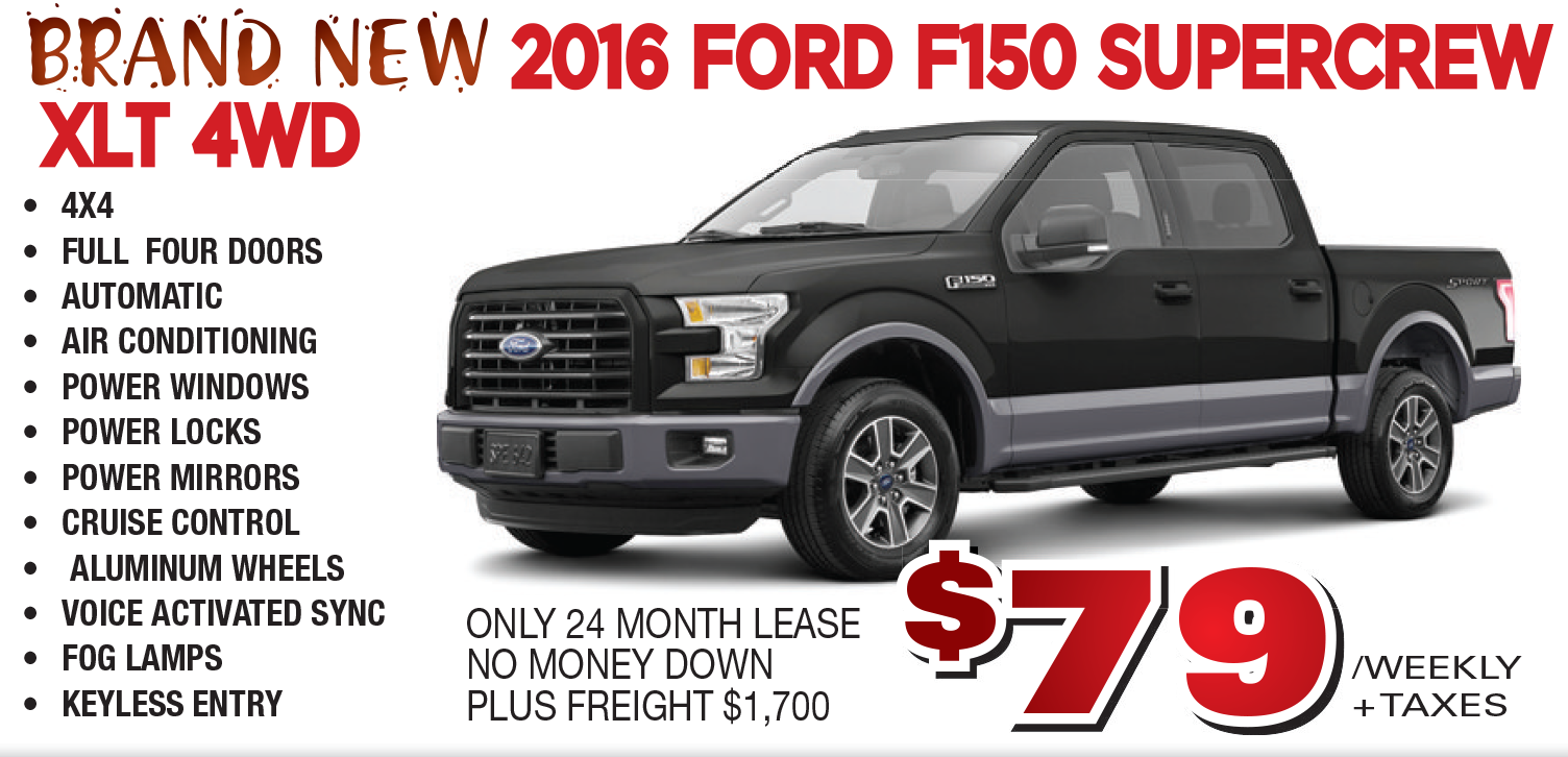 New 2016 Ford F150 Supercrew New Cars For Sale New Ford F150