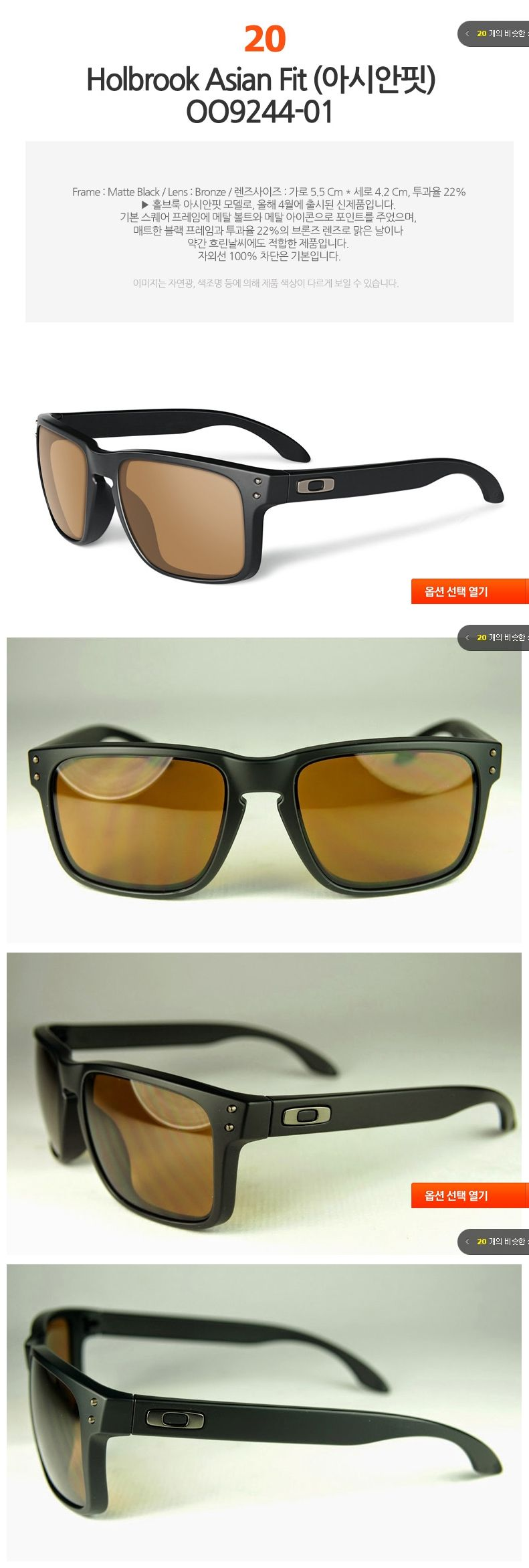 ae9f2d66926 Shop For Mens Designer Sunglasses.  Oakley  Holbrook OO9244-01 (full Image)