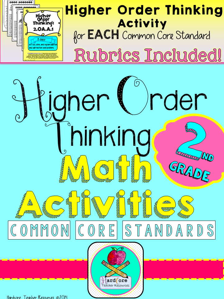 Second Grade Common Core Math Higher Order Thinking Activities {GATE ...