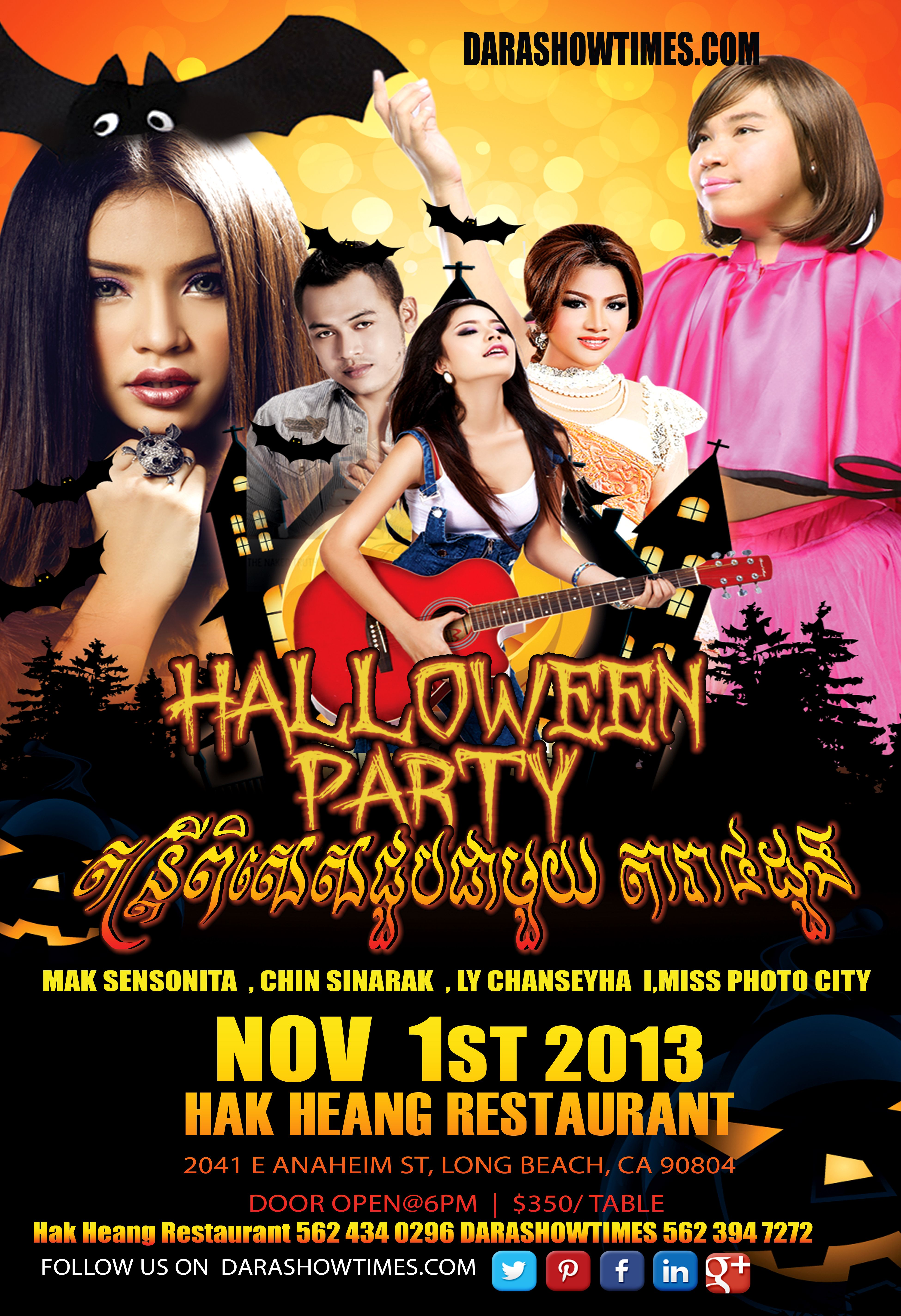 See You Again With Darashowtimes.com On Halloween Party Time NOV ...