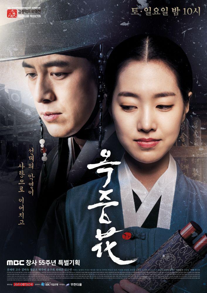 10 Potret Lim Ju Eun, Mantan Istri Yeon Jeong Hoon di
