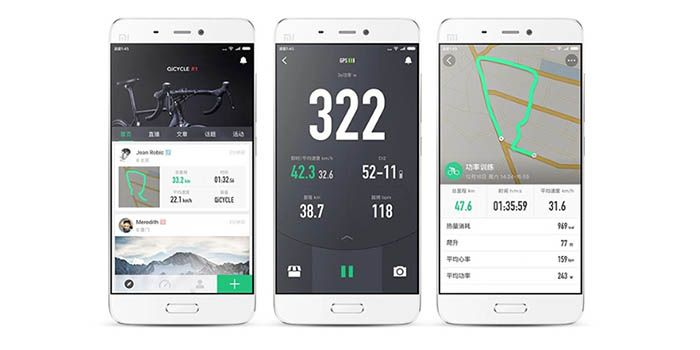App Qicycle R1 Bike Xiaomi Electronic Products