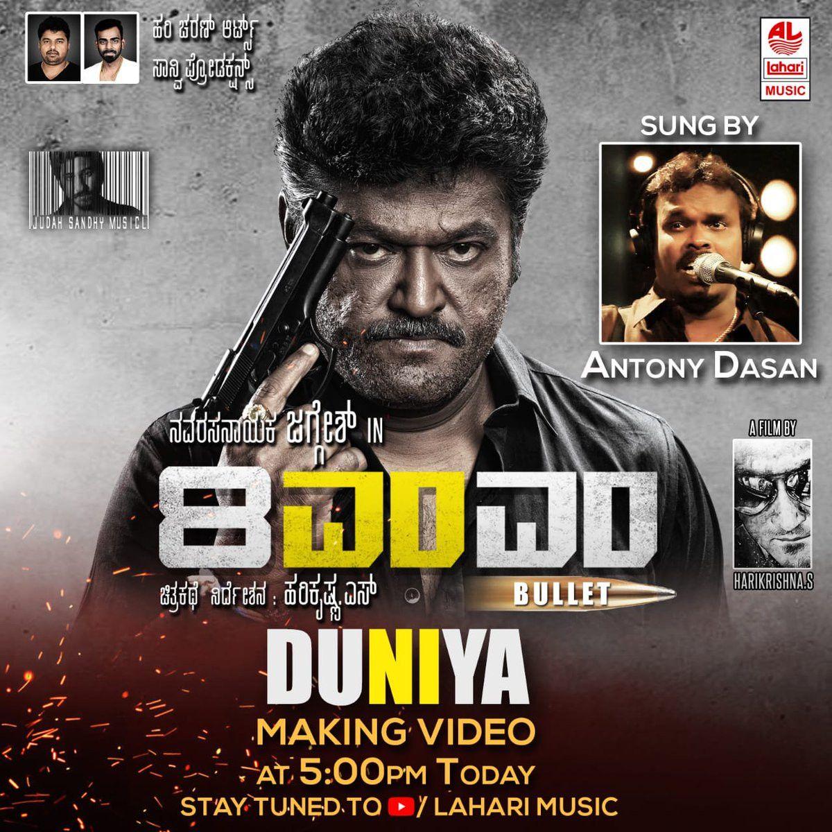 8mm Bullet 2018 720p 480p Web Hdrip Dual Audio Hindi Kannada X264 1 4gb 450mb Desiremovies Kannada Movies Hd Movies Download Movie Posters