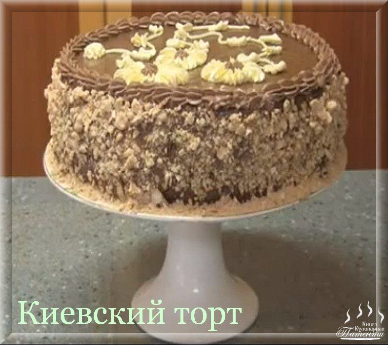 Тортики видео