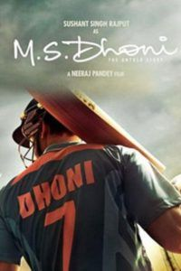 M. S. Dhoni – The Untold Story 2016 Full Movie Watch Online HD Quality