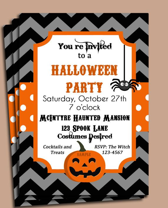 Halloween party invitation printable or printed with free shipping halloween party or birthday invitation stopboris Choice Image