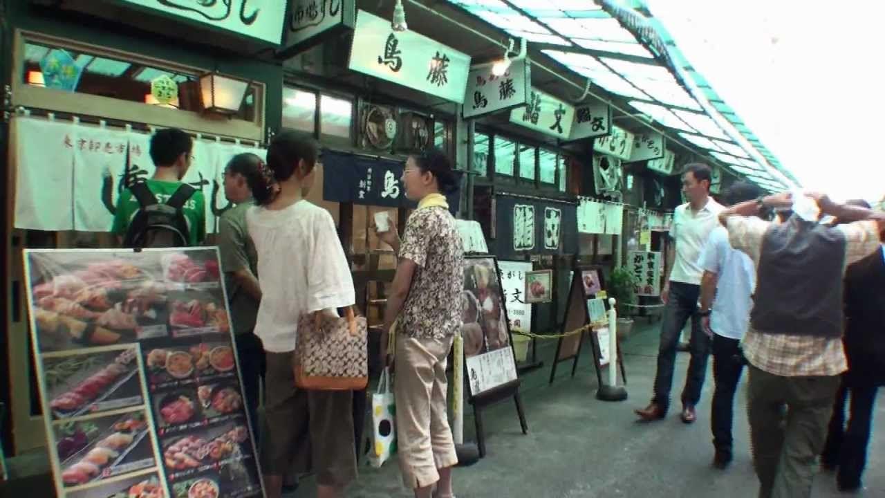 グルメ 食べ歩き 築地場内市場飲食店(魚がし横丁)TSUKIJI FISH MARKET TOUR