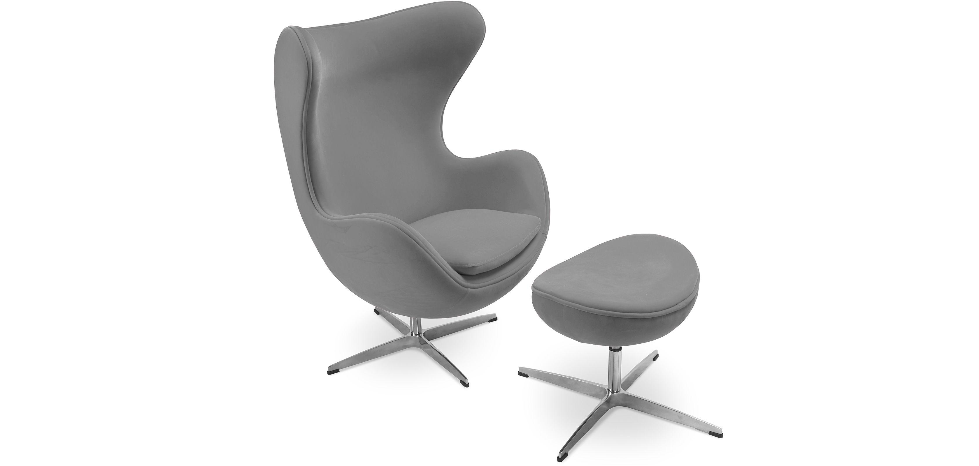 Egg Chair mit Hocker Arne Jacobsen Stoff Egg sessel