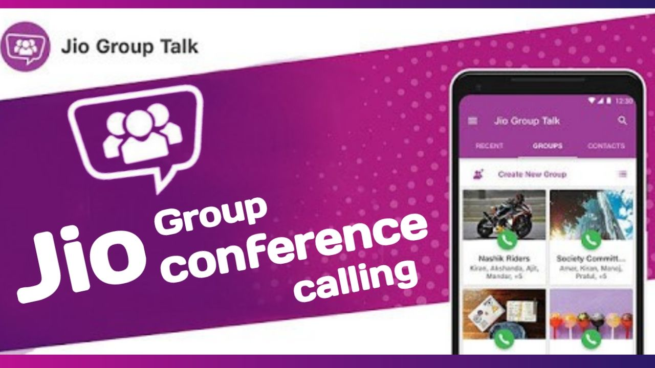 Jio Group Talk अपने उपयोगकर्ताओं को एक साथ दस लोगों को कॉल