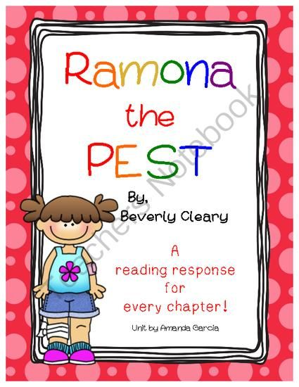 ramona the pest by beverly cleary complete unit of reading rh pinterest com ramona the pest study guide for teachers Ramona The Brave