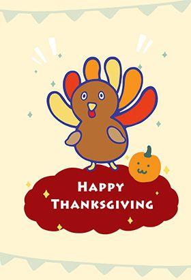 Turkey And Pumpkin Thanksgiving Card Free Greetings Island Thanksgiving Greeting Cards Diy Thanksgiving Cards Free Thanksgiving Cards