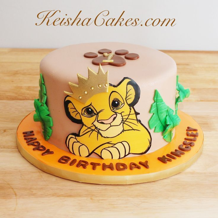Photo of Young Simba first birthday cake. Great for a Lion King themed party. Visit www.k…
